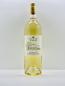 Reserve Sauvignon Blanc 2016
